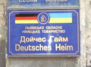 deutschesheim_lviv